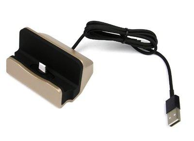 Lightning dock voor iPhone - zwart / goud