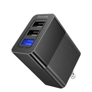 Baseus Thuislader / Reislader USB charger 3.4A 3 uitgangen -  zwart
